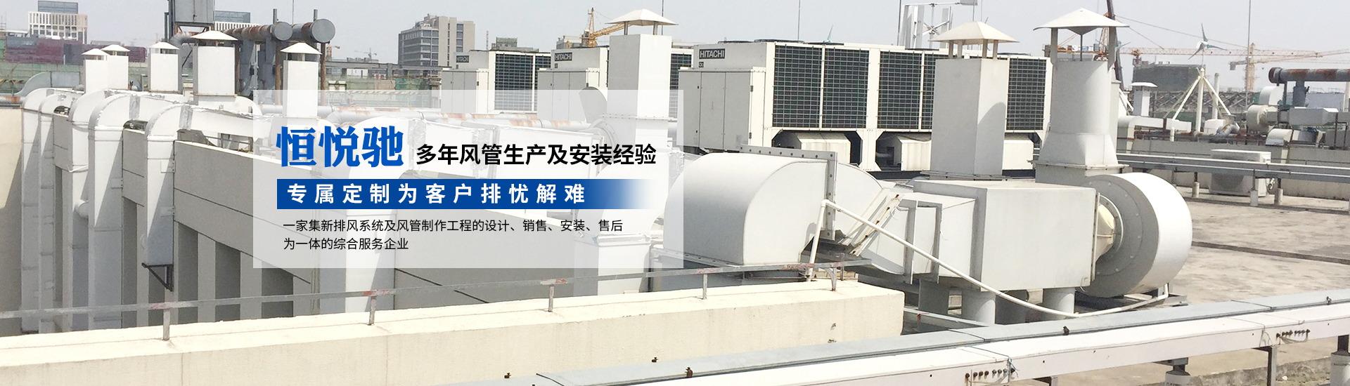 武汉角铁法兰风管